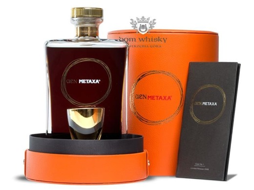 Metaxa AEN 2008 Limited Release Cask No 1 / 45,3% / 0,7l