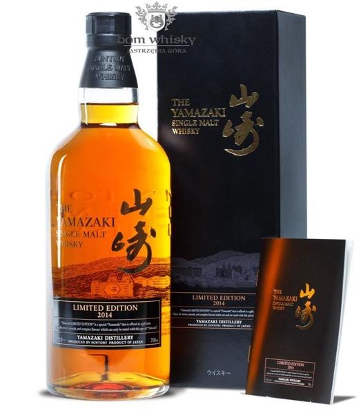 Yamazaki Limited Edition 2014 Suntory / 43% / 0,7l